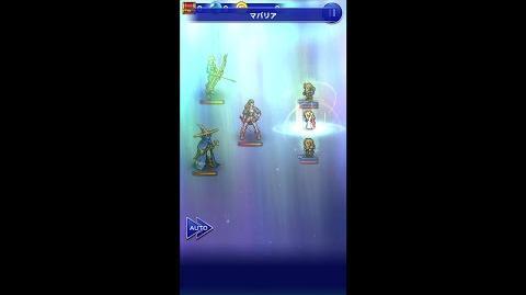 【FFRK】オヴェリア必殺技『マバリア』