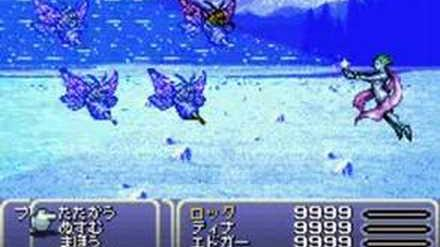 Final Fantasy VI Advance Esper - Shiva