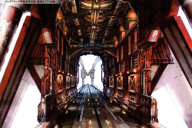 File:Hanging edge bridge concept1.png