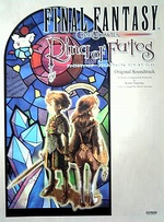 Ring of fates sheet music