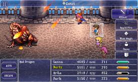 FFV iOS Comet