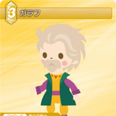 Trading card of Galuf from <i>Final Fantasy Airborne Brigade</i>.