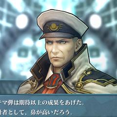 Screenshot of Cid in <i>Final Fantasy Agito</i>.
