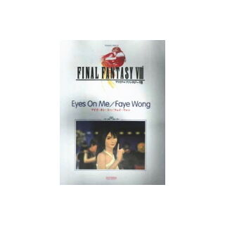 <i>Eyes On Me/Faye Wong Piano Sheet Music</i>.