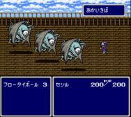 Fișier:Final Fantasy IV JAP Battle.png