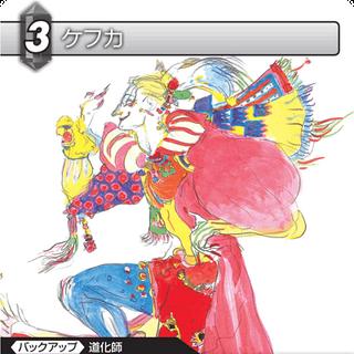 Trading card of Kefka in his <i>Final Fantasy VI</i> artwork.