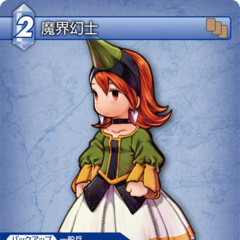 Trading card of Refia as a Summoner.