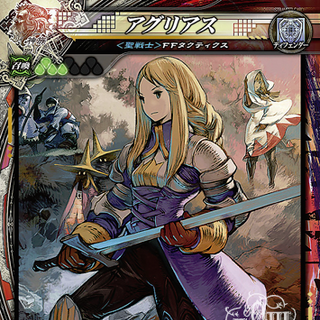 Agrias card in <i>Lord of Vermilion III</i>.