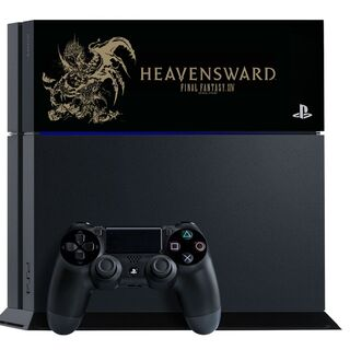 PlayStation 4 (Black).