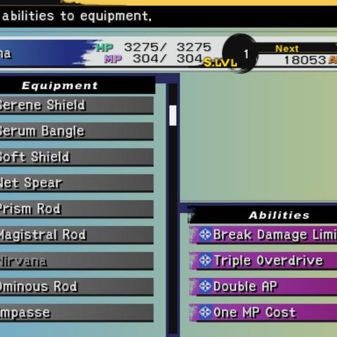 The Customize menu (PS2).
