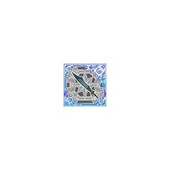 Full Throttle Wing Sword (SSR+) [斬騎王之翼].