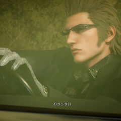 Ignis driving.