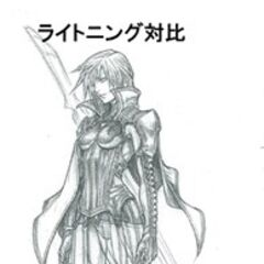 Concept art by Tetsuya Nomura of Lightning in Equilibrium, her default outfit.