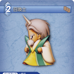Trading card of Galuf as a Summoner.