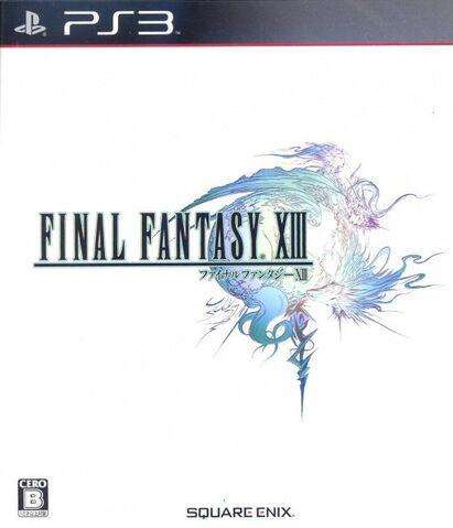 File:Japan PS3 FFXIII.jpg