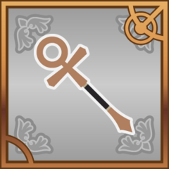 Bronze Rod (N).