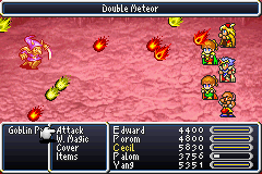 File:Double Meteor.png