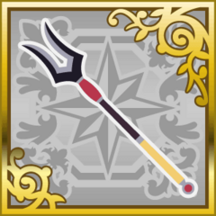 Blood Lance (SR).