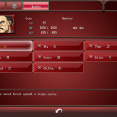 Menu in <i>Final Fantasy VI</i> (iOS/Android).