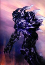 Shadow Lord FFXI Promo Art