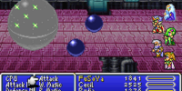 Defense Node (Final Fantasy IV)