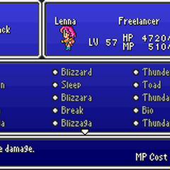 The Black Magic menu in the GBA version.