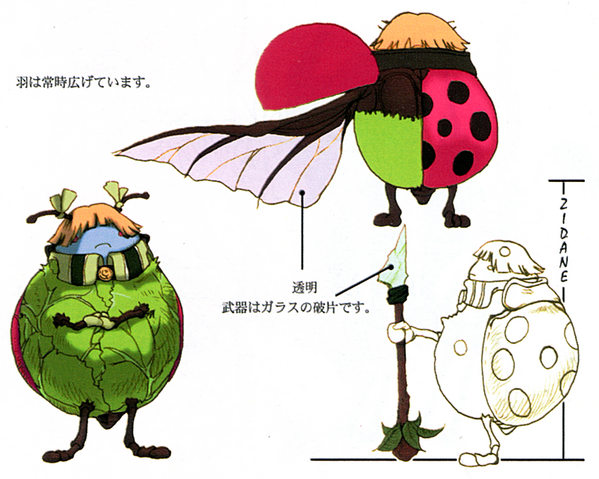 File:Ladybird Freindly FFIX Artwork.png