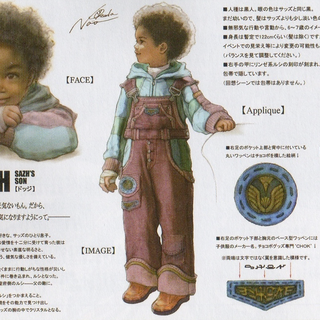Character design of Dajh Katzroy from <i>Final Fantasy XIII</i>.