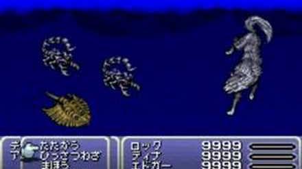 Final Fantasy VI Advance Esper - Fenrir