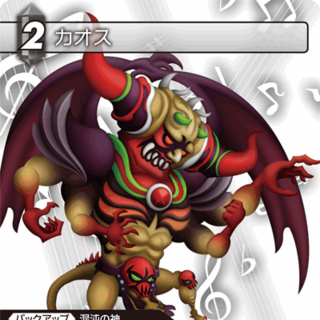 Trading card of Chaos's <i>Theatrhythm</i> artwork.