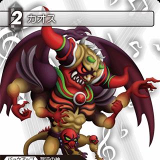 Trading card of Chaos's <i>Theatrhythm</i> artwork.