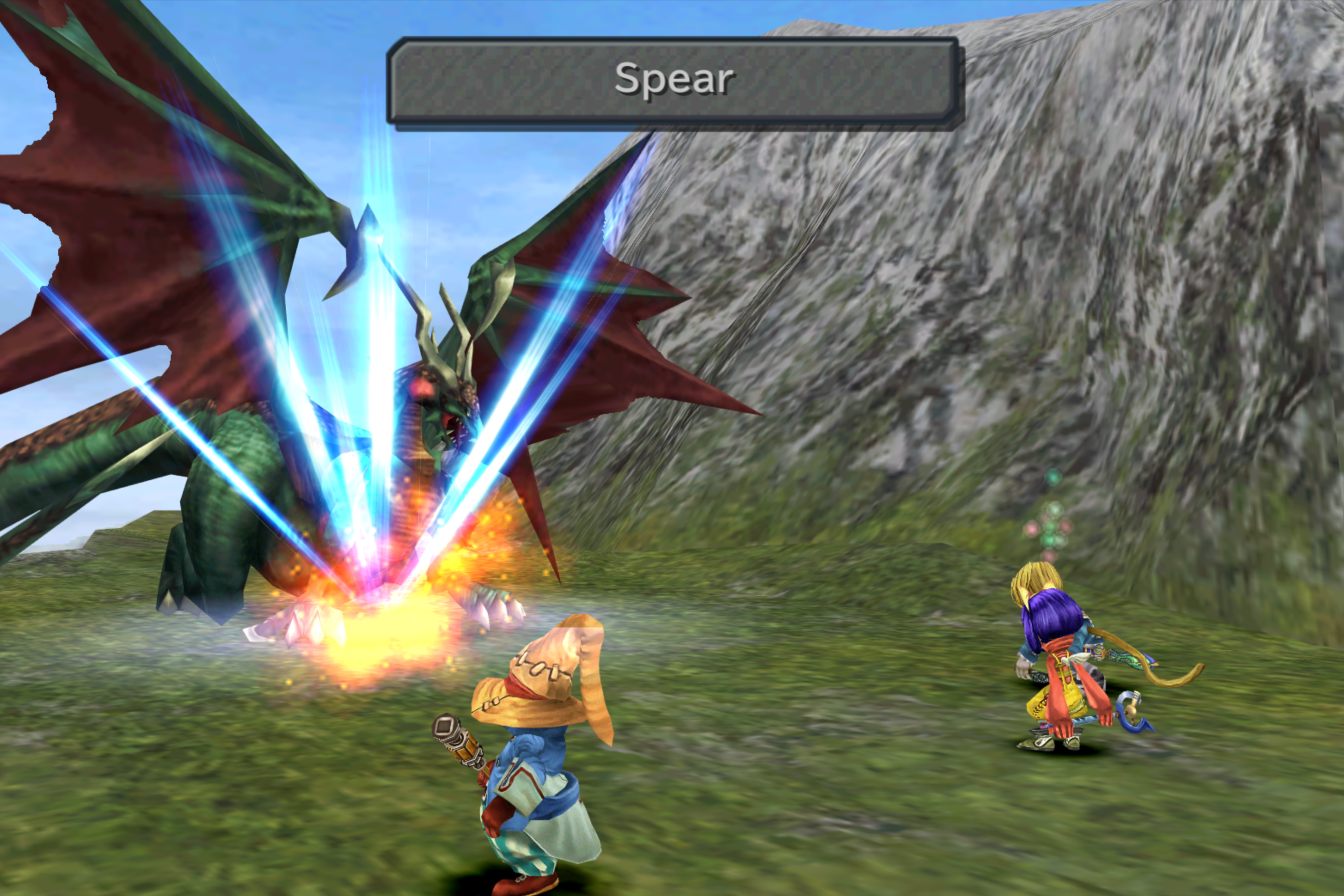 File:FFIX Spear.png