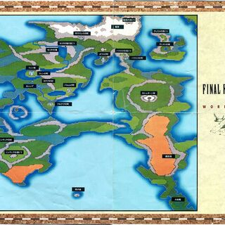 World Map (from Japanese game).