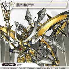 13-203C/4-102R Minerva