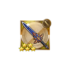 Ultima Sword.