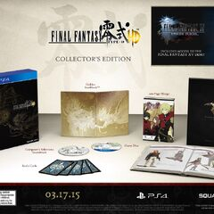 <i>Final Fantasy Type-0 HD</i> North American Collector's Edition (PlayStation 4)