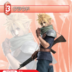 Trading card depicting Cloud's <i>Crisis Core</i> render.
