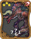 FFXIV TT Ifrit.png