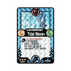 060 Tidal Wave+