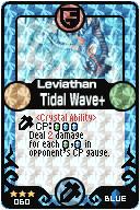 File:TidalWavePlus.JPG