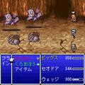 Thumbnail for version as of 15:18, September 28, 2008