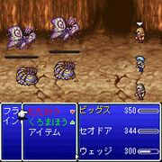 Ff4ta gameplay.jpg