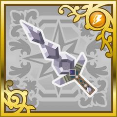 Diamond Sword (SR).