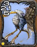 201a Condor