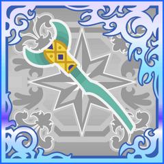 Rune Staff (SSR).