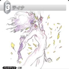 TCG card depicting Terra's Trance concept art.
