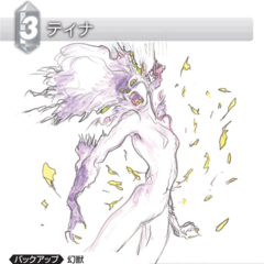 TCG card depicting Terra's Trance concept art.