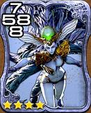 601b Calofisteri
