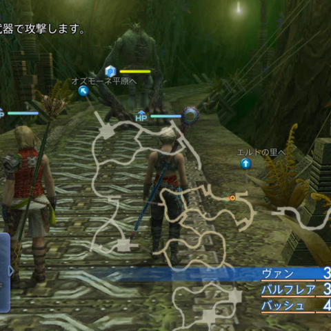 Overlay map in the HD remaster.