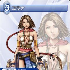 PR-074 Yuna